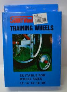 Bilde av Training Wheels støttenhjul