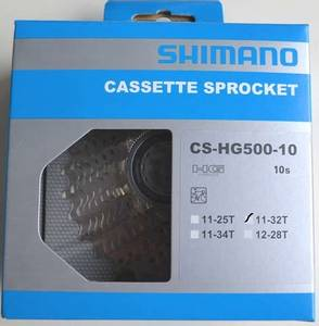 Bilde av Shimano Cassette Sprocket CS