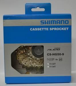 Bilde av Shimano Cassette Sproket